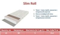 Slim Roll