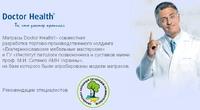 ортопедический матрас Orthopedic Senso