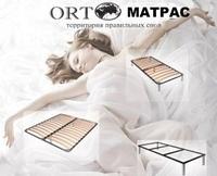 ᐉ Каркас кровати под матрас