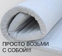 Топпер latex Top