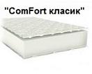 ComFort классик