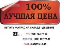 топпер РОЛЛ АП СУПРИМ