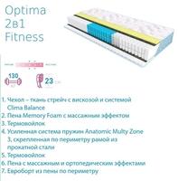 Optima 2в1 Fitness