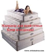 """ТОП ↔ недорогие матрасы на пружинных блоках """"Боннель"""" исходя из отзывов покупателей:"""