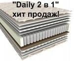 Daily 2 в 1